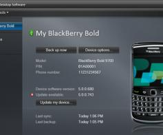 BlackBerry Desktop Software indir