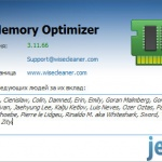Wise Memory Optimizer  0